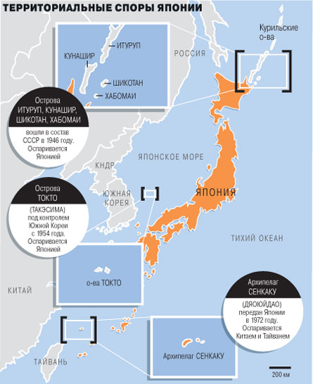 """КАРТА. Территориальные споры Японии: ИД """"Коммерсант""""."""