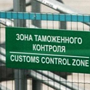 ДОКЛАД: О практических результатах деятельности Оренбургской таможни в 2000 году