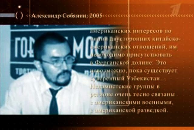 """ФИЛЬМ: """"Большая игра"""" - 5 серия фильма Михаила Леонтьева"""