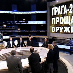ТВ-программа «Судите сами»: Прага-2010: Прощай, оружие!