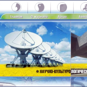Толкование переворота: техника государственного переворота. Киргизский Тюльпан-2. Улыбчивый харизматик Обама начал, холодноглазый Путин дзюдоистски завершает