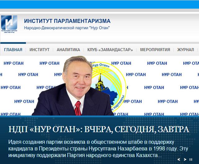 ДОКЛАД: Осуществимость создания Союза Центрально-азиатских стран - взгляд из Казахстана