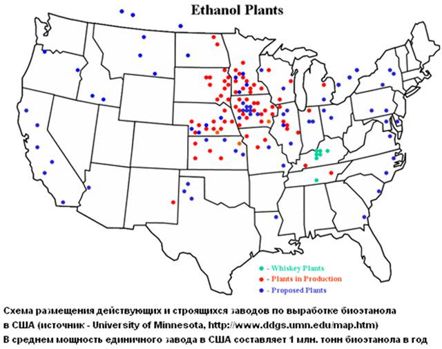 Схем размещения действующих с строящихся заводов по выработке биоэтанола в США