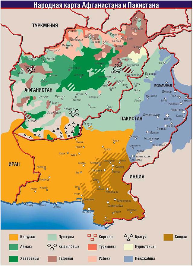 Прорыв Пакистана: атомная бомба, генералитет, исламисты, надежды на Китай и Россию