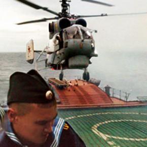 Новости 16.10.2012: На Северном флоте проводятся испытания нового противолодочного вертолета корабельного базирования Ка-27М