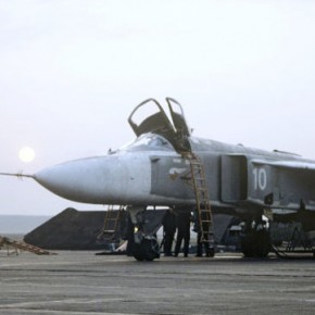 Новости 30.10.2012: Бомбардировщик Су-24 разбился в Челябинской области