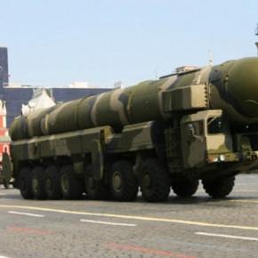 Единого командования ядерными силами России не будет
