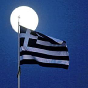 Новости 27.11.2012: Греции дали еще один шанс.