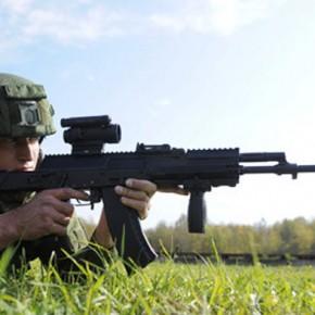 Новости 10.12.2012: Минобороны РФ воссоздало Главное управление боевой подготовки.