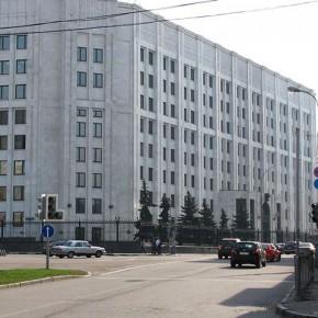 Новости 26.12.2012: В хозяйственном управлении Минобороны РФ обнаружили хищения на сотни миллионов рублей.