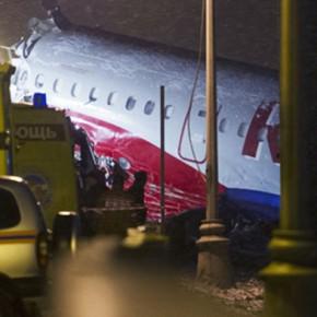 Новости 30.12.2012: Пострадавшие в результате катастрофы самолета Ту-204 во Внуково по-прежнему находятся в тяжелом состоянии.
