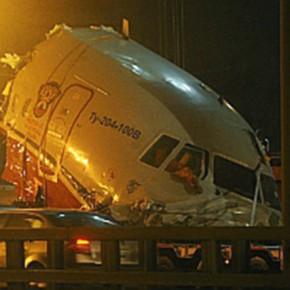 Новости 31.12.2012: Самописцы Ту-204 изучают.
