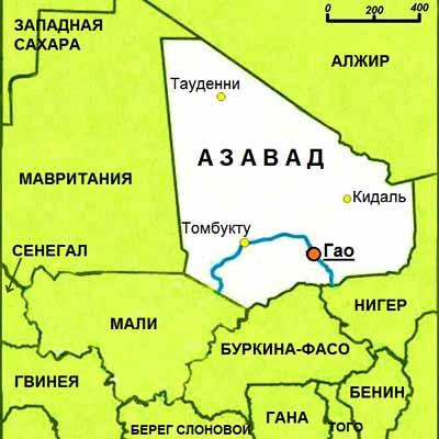 США намерены передать Алжиру спутник-шпион