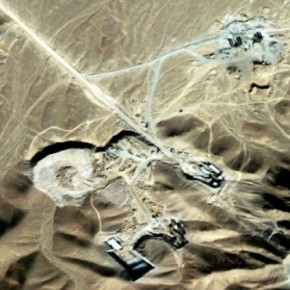 Израильская разведка подтвердила взрыв на ядерном заводе в Иране