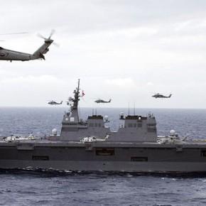 Что грозит Японии? Изменения последних лет в японской концепции национальной безопасности