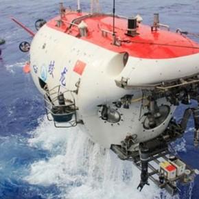 Китай начинает в Желтом море строительство большой подводной базы