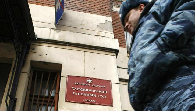 Суд подтвердил информацию об аресте чиновника Минобороны