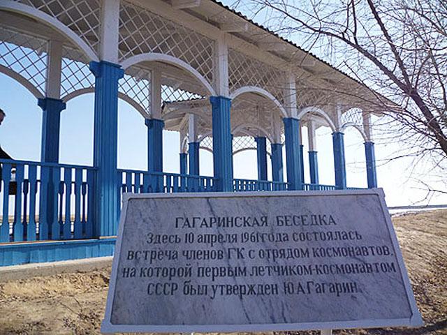 """Над """"Байконуром"""" – космическая напряженность"""