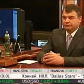 Новости 04.02.2013: Анатолию Сердюкову на полгода продлили срок охраны ФСО