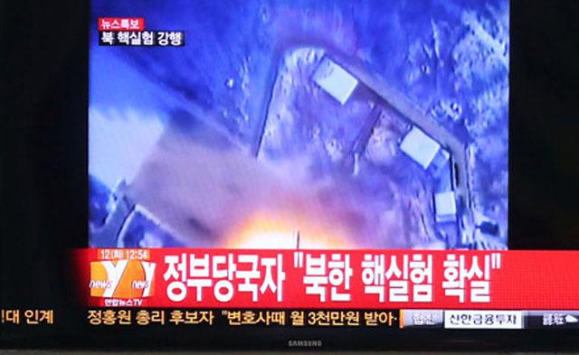 КНДР официально объявила о том, что провела ядерное испытание