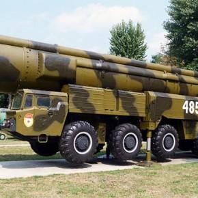 Новости 14.02.2013: Москва готова изучить предложения США о сокращении ядерных арсеналов