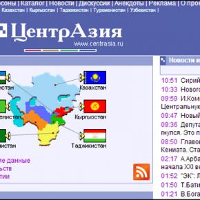 Киргизии американцам мало - весной-летом 2011-го будут бить по всей Средней Азии