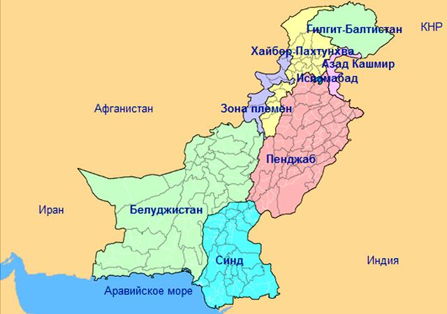 Административное деление Пакистана