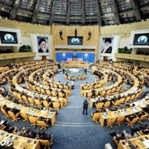 Тегеран-12: вызов Западу и путь в будущее