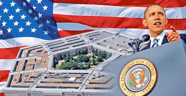 Военная перестроика Обамы