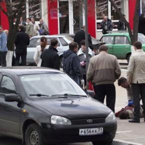 Новости 23.04.2013: В Белгороде объявлен траур по жертвам стрельбы в центре города