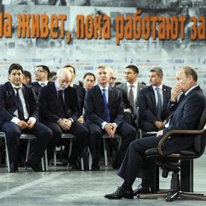 Федеральные комиссары Комитета народного контроля. Контроль народа за Справедливостью в России