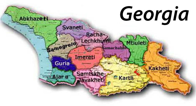 Осетия: государство в пути