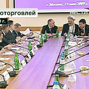 Салам, Афган: Россия возвращается в Афганистан