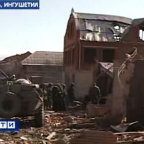 Новости 21.05.2013: В Назрани ликвидированы двое боевиков