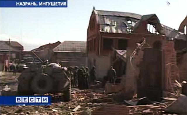 В Назрани ликвидированы двое боевиков