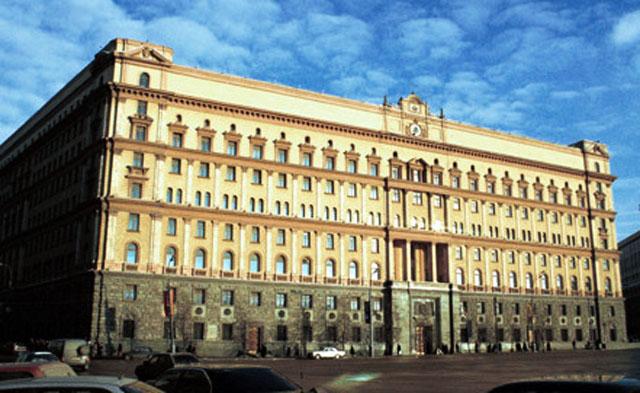 ФСБ задержала организатора подготовки терактов в Москве