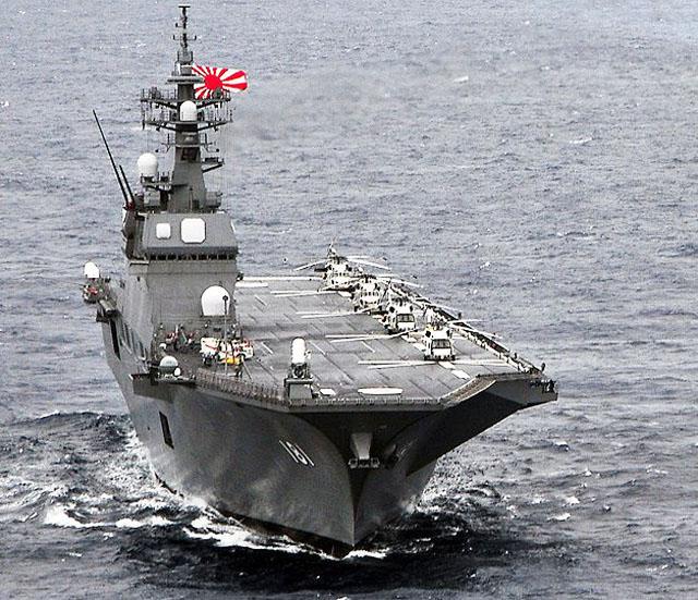 Япония национализирует сотни безымянных островов