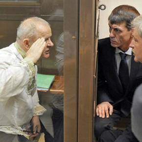 Новости 19.07.2013: Мятежник, но не террорист: Верховный суд скостил на пять лет срок Владимиру Квачкову