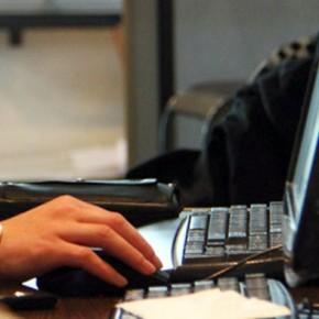 Новости 21.07.2013: Германия используют для слежки компьютерную программу Агентства национальной безопасности США