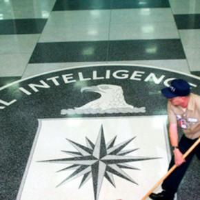 Новости 24.07.2013: ЦРУ закрывает свои секретные базы в Афганистане