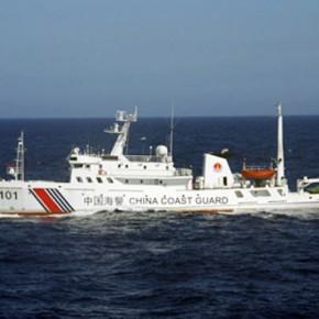 Новости 26.07.2013: Корабли морской полиции КНР впервые вошли в зону, которую Токио считает своей