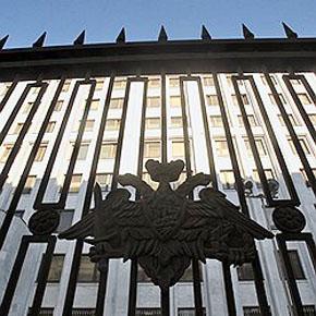 Новости 31.07.2013: Авансы военных ушли на обустройство коммерсантов
