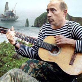 """""""Ну, что вам рассказать про Сахалин?"""""""