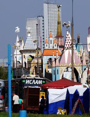 Большая Москва. Pro et Contra