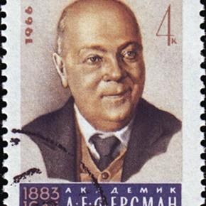 """КНИГА: Ферсман А.Е. """"Война и стратегическое сырье"""" (1941)"""