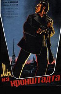 poster_from-kronstadt
