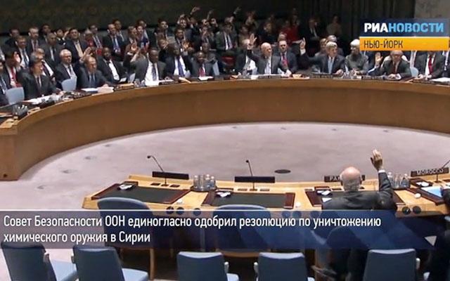 Совбез ООН единогласно проголосовал за резолюцию по химоружию в Сирии