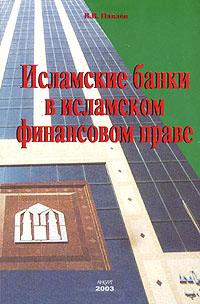 pavlov_2003_s