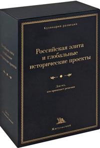 radov_alchey_2000_ss