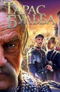 taras-bulba_poster